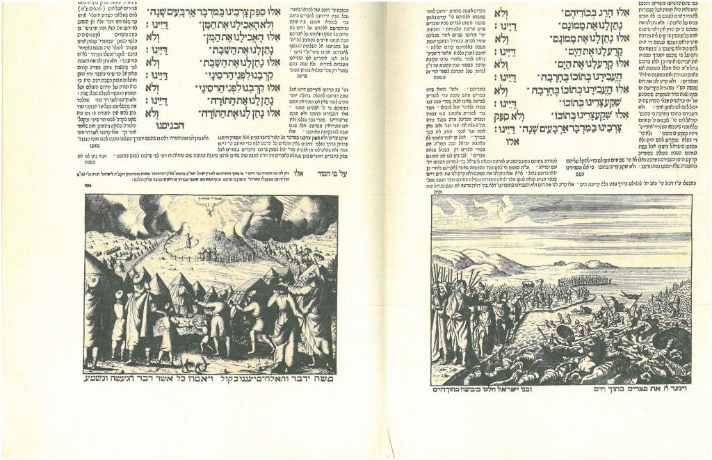 Fig. 1 Abraham ben Jacob (b.17th century), Revelation at Mt. Sinai, Amsterdam Haggadah, 1695, copper engraving, British Library, facsimile courtesy of Spertus Institute of Jewish Studies, Chicago