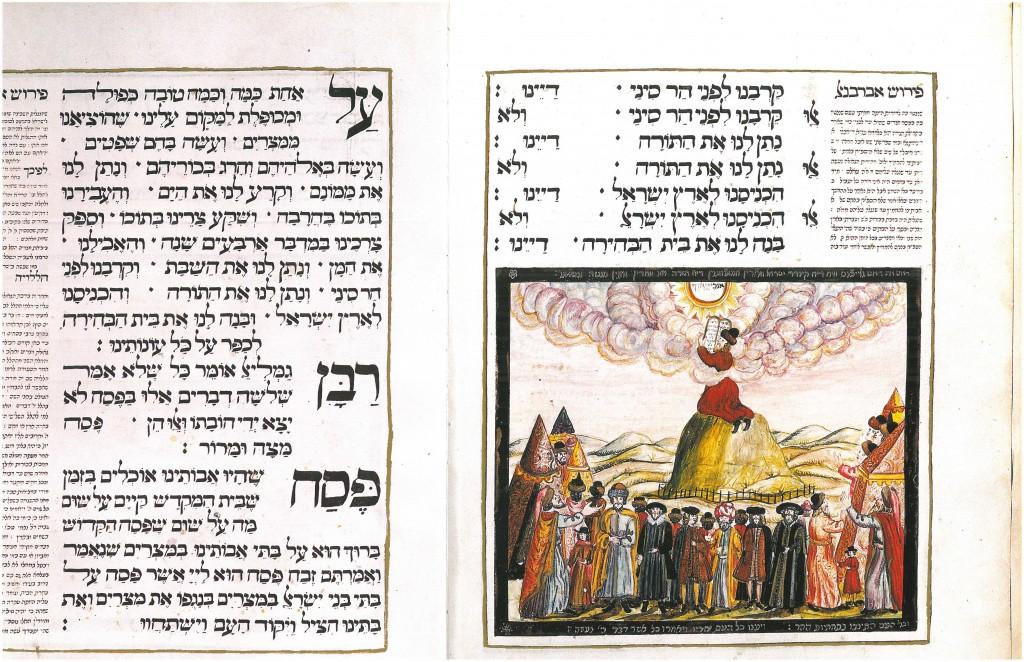 Joseph ben David (18th century), Revelation at Mt. Sinai,  Altona Haggadah, 1738, parchment, British Library, facsimile courtesy of Spertus Institute of Jewish Studies, Chicago