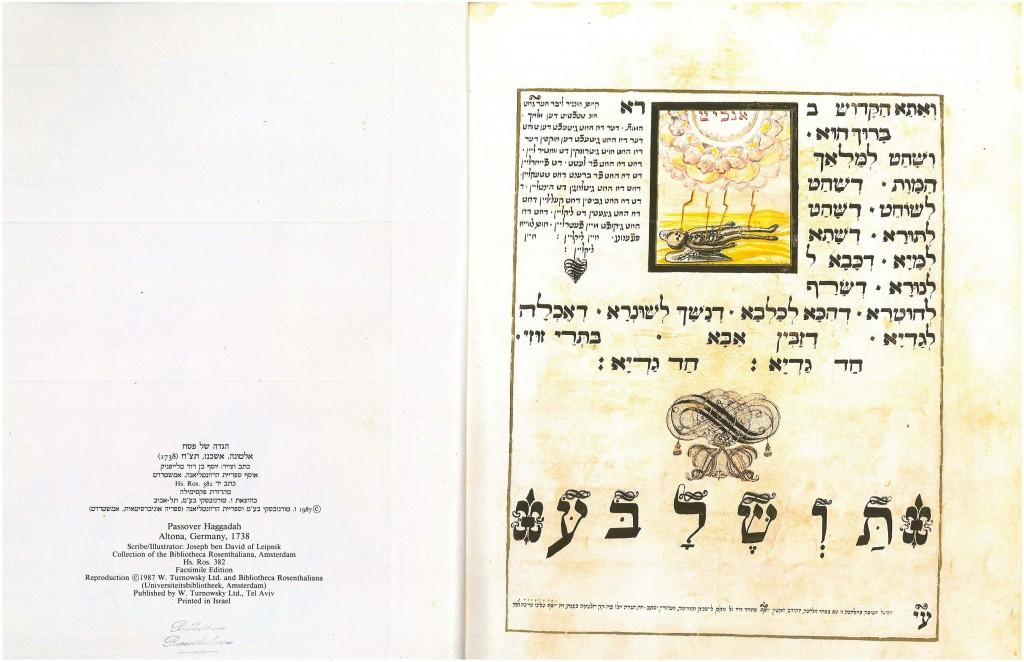 Joseph ben David (18th century), Angel of Death (in Chad Gadya),  Altona Haggadah, 1738, parchment, British Library, facsimile courtesy of Spertus Institute of Jewish Studies, Chicago