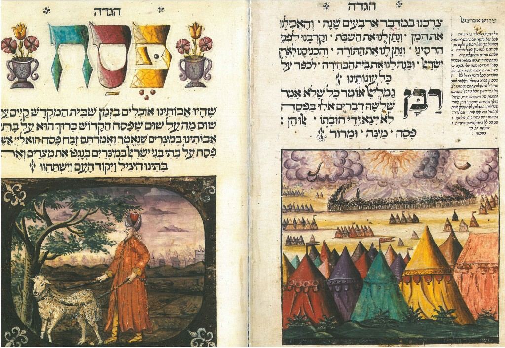 Phillip Isaac Levy (b. 1720-1795), Untitled, Copenhagen Haggadah, 1739, parchment, Royal Library and the Jewish Community of Copenhagen, Denmark, facsimile courtesy of Spertus Institute of Jewish Studies, Chicago
