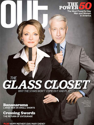 glassClosetCover