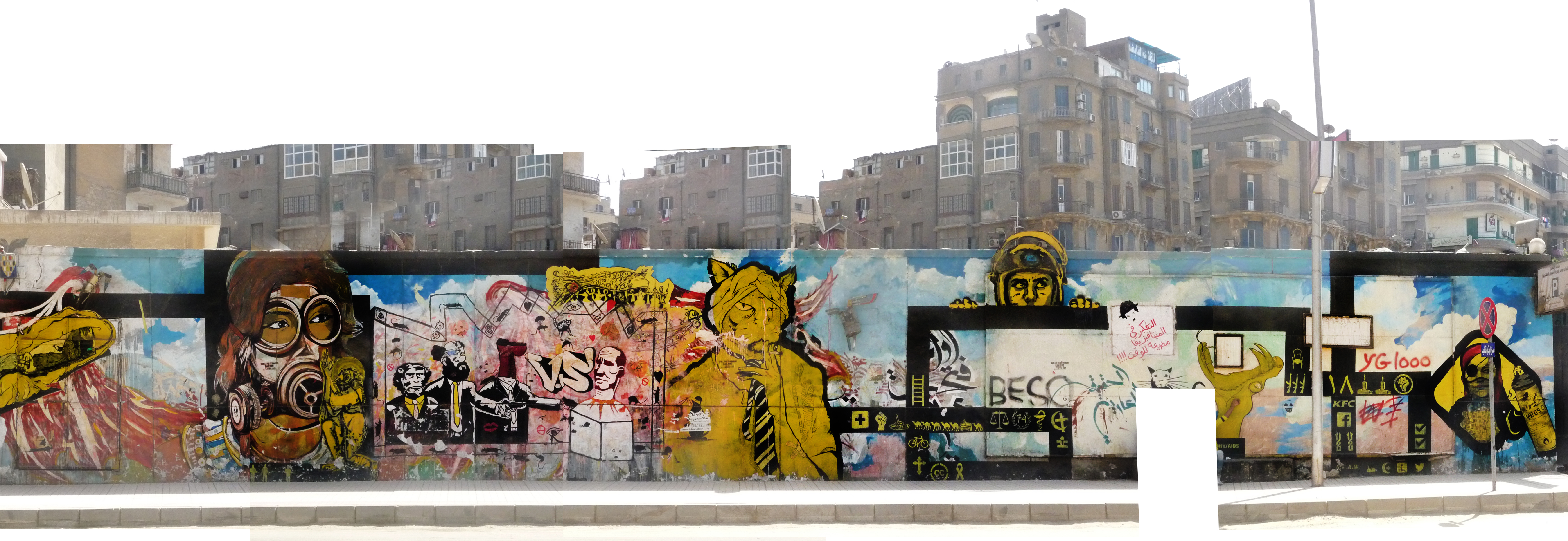 Four Times 'Egyptian Identity:' Mural collaboration as